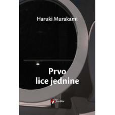 Prvo lice jednine , Haruki Murakami