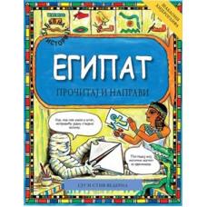 Egipat - pročitaj i napravi , Stju i Stiv Vederil